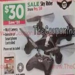 dollargeneral deals on Sky Rider