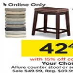 Kohls deals on Allure Counter Stool