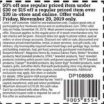 acehardware deals on Acehardware Coupon: Extra 50% off Under $30 or $15 off w/$30+ order