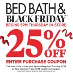 bedbathandbeyond deals on Bed Bath & Beyond Coupon: Extra 25% Off Entire Purchase
