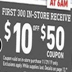 lowes deals on Lowes Coupon: Extra $10 Off w/$50+ order